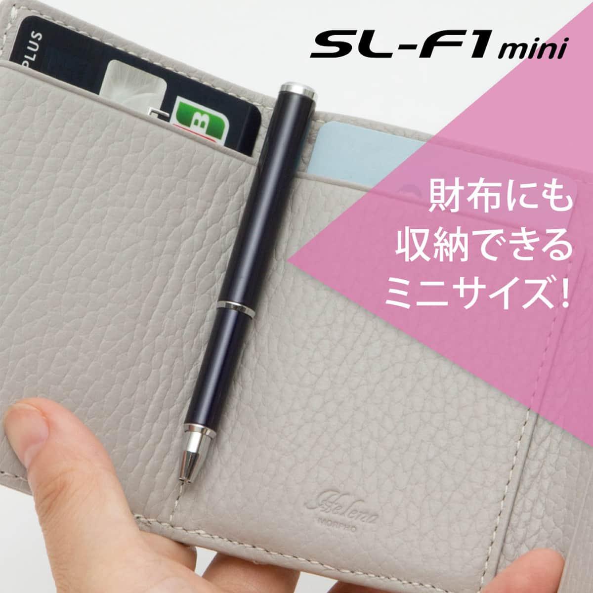 ゼブラ SL-F1 mini 油性ボールペン 0.7mm BA55