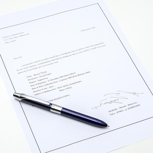 ゼブラ フィラーレ 多機能ペン 2色ボールペン+シャープペン P-SA11