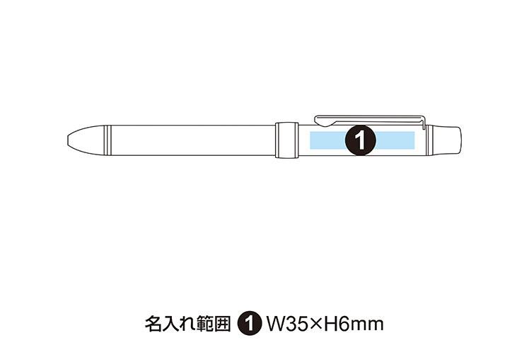 ゼブラ スラリシャーボ1000 2色ボールペン+シャープペン SB26