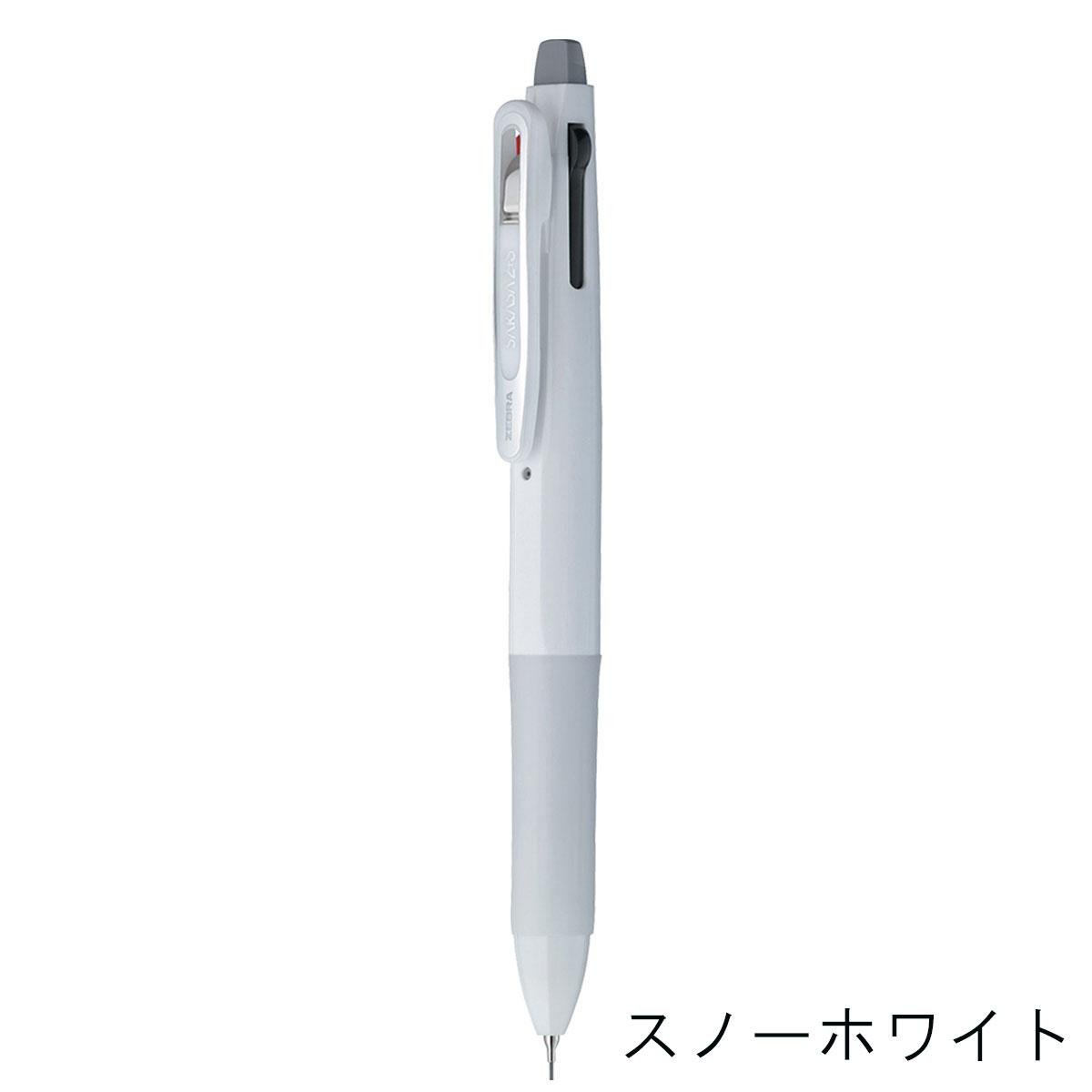 ゼブラ サラサ2+SB 多機能ペン 2色ボールペン+シャープペン SJ2