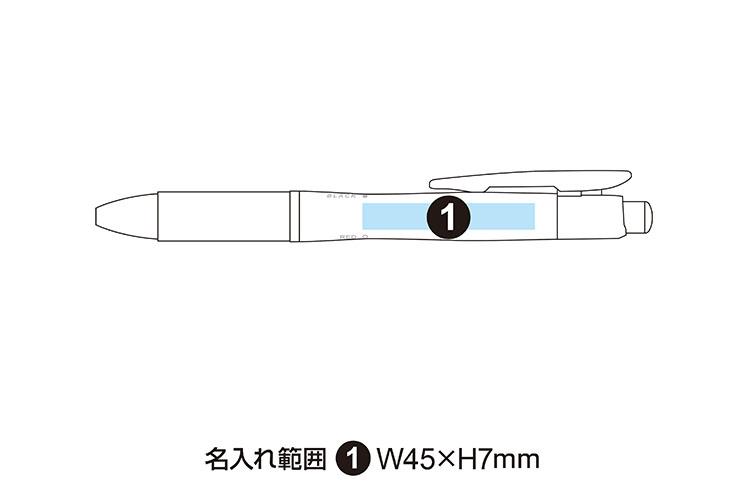 ゼブラ エアーフィット2+S 2色ボールペン+シャープペン SA9