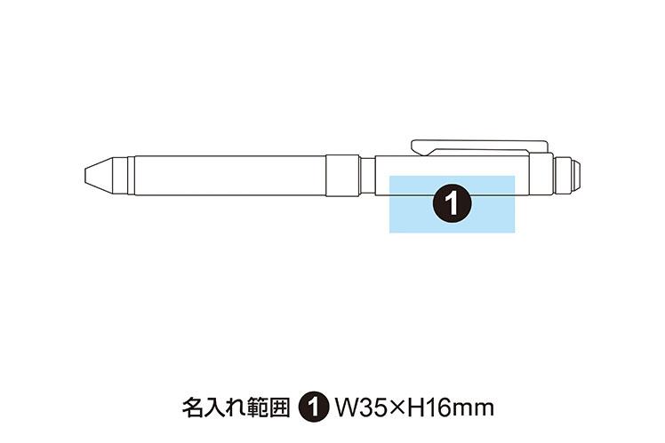 ゼブラ シャーボ X ST5 多機能 2色ボールペン+シャープペン SB15