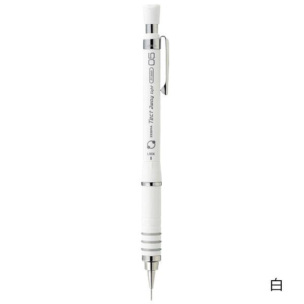 ゼブラ テクトツゥーウェイ ライト シャープペン 0.5mm MA42
