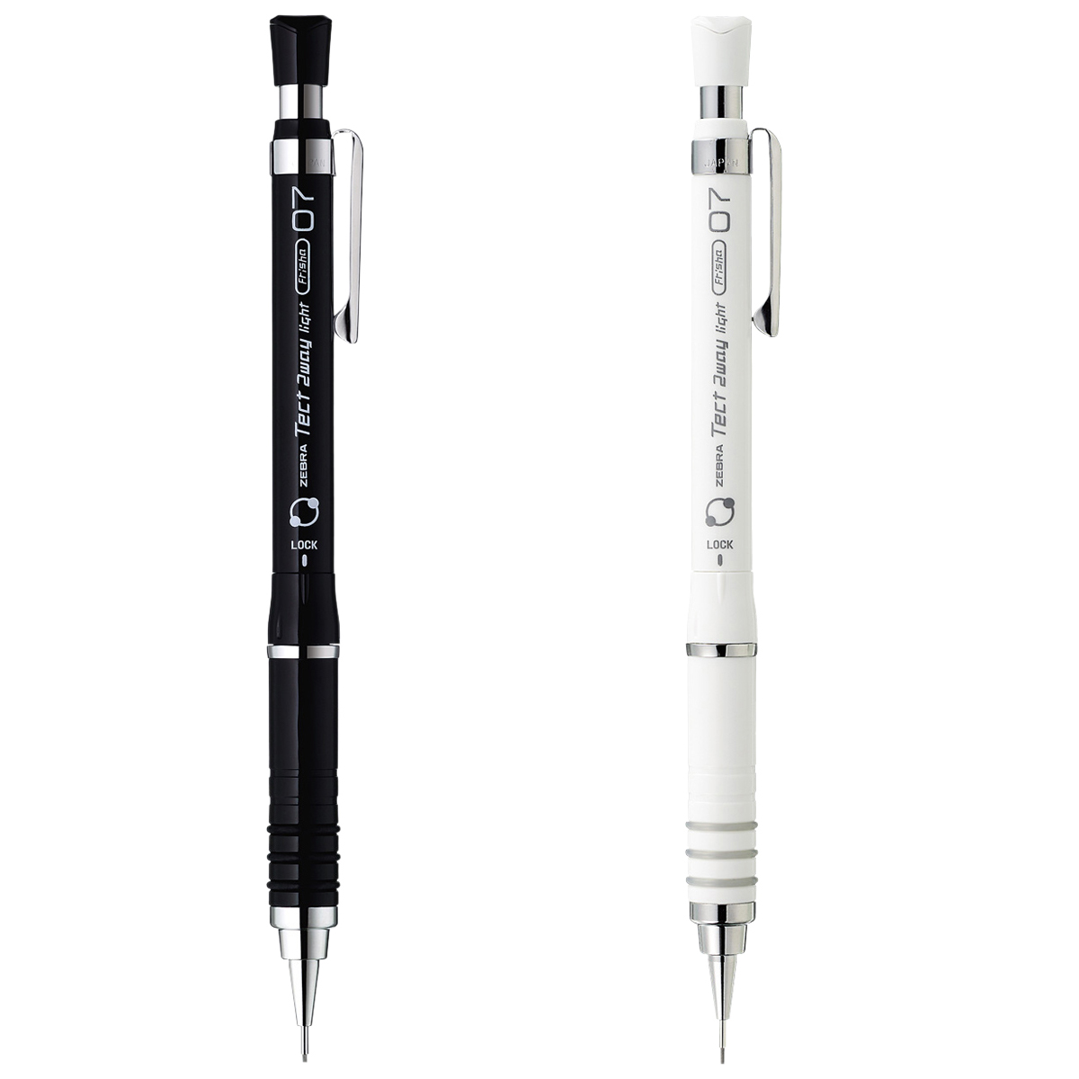 ゼブラ テクトツゥーウェイ ライト シャープペン 0.7mm MAB42