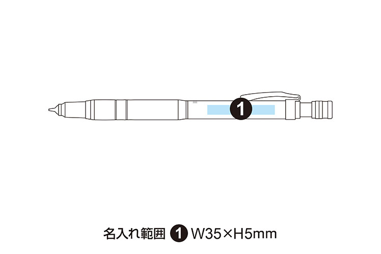 ゼブラ デルガード タイプLx シャープペン 0.5mm P-MA86