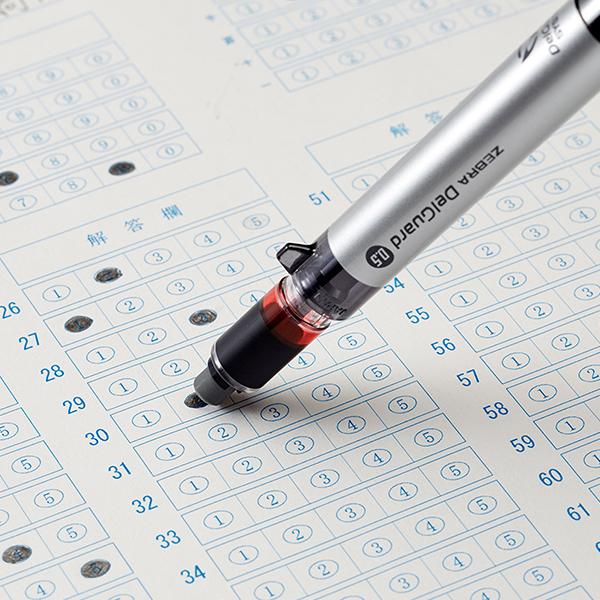 ゼブラ デルガード タイプER シャープペン 0.5mm P-MA88