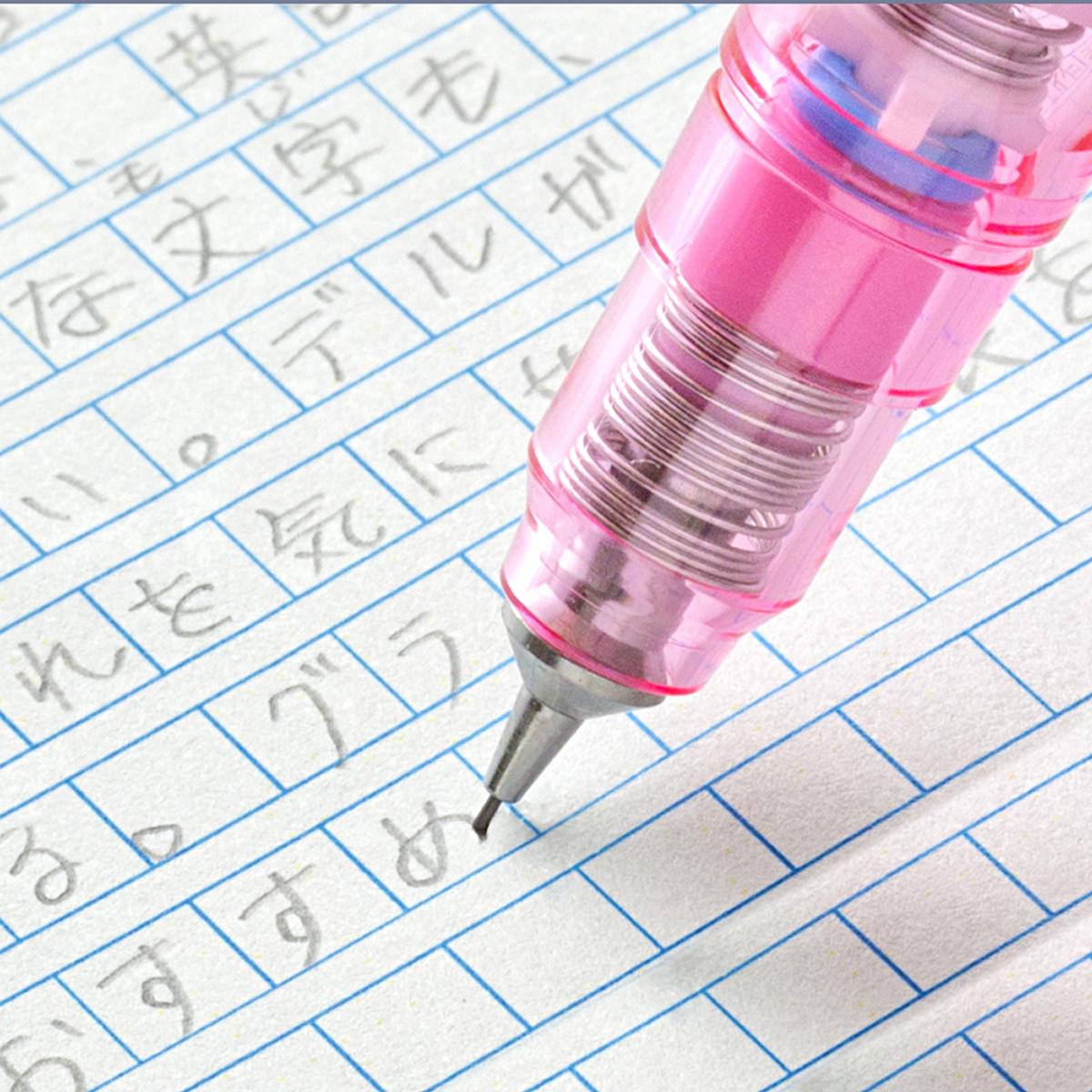 ゼブラ デルガード シャープペン 0.3mm P-MAS85