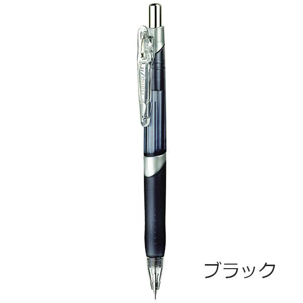 ゼブラ ハンドフィットR シャープペン 0.5mm MA39