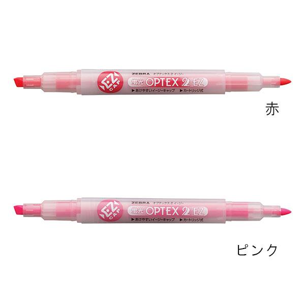 ゼブラ 蛍光オプテックス2 EZ 蛍光ペン WKT11