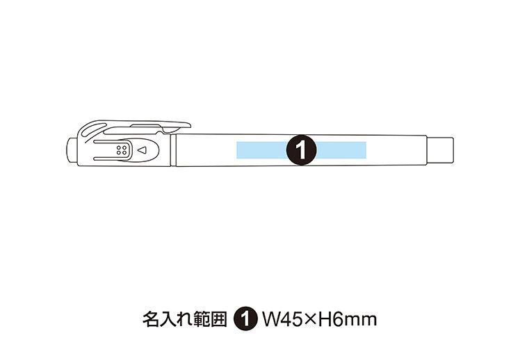 ゼブラ 蛍光オプテックス1 EZ 蛍光ペン WKS11
