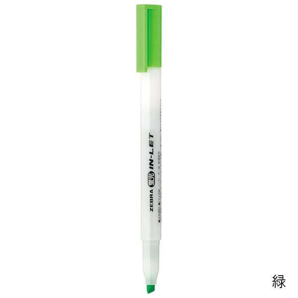 ゼブラ 蛍光インレット 蛍光ペン WKS9