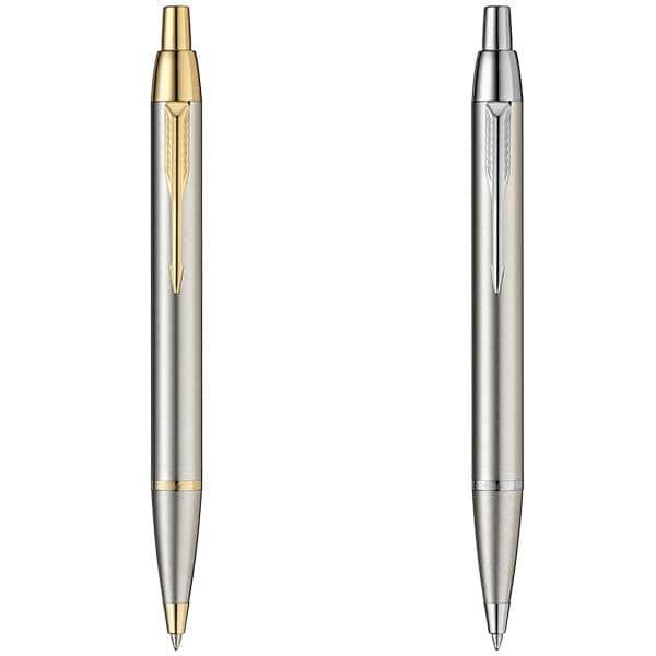 イギリス老舗ブランド、パーカーのIMボールペンが高級感ありお手頃価格