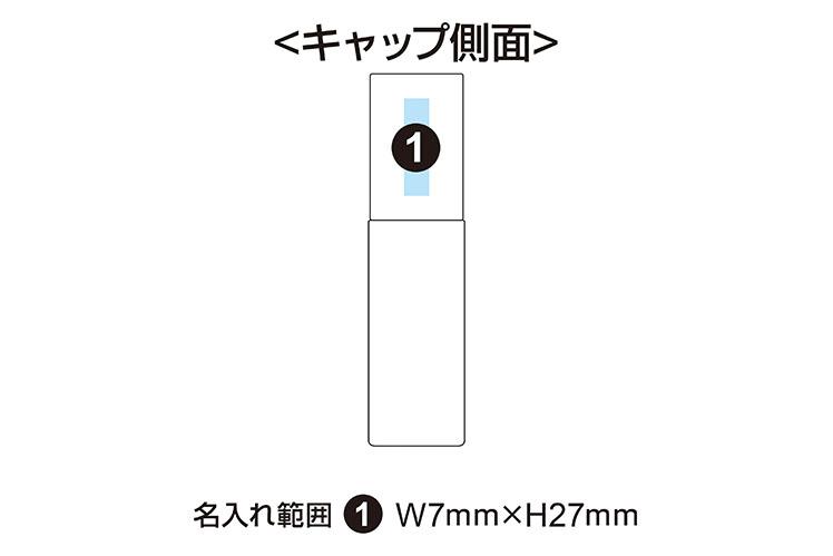 シャープナー付色鉛筆 6P