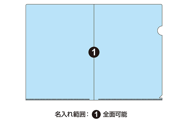 A4クリアファイル オフセット印刷