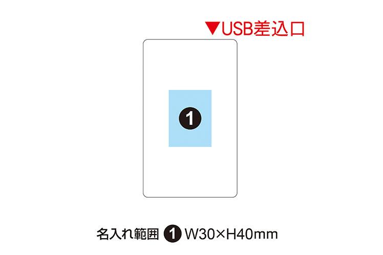 PSEモバイルバッテリー(マットタイプ)4,000mAh