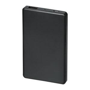 シンプルモバイルバッテリー 4000mAh PSEマーク付