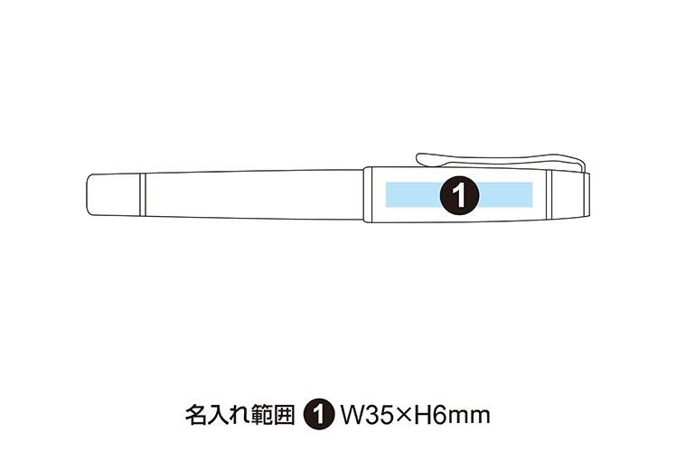 パイロット プレラ 万年筆 M中字 FPR-3SR