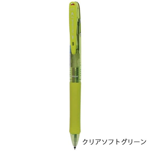 パイロット アクロボール2 0.7細字 2色ボールペン BKAB-30F