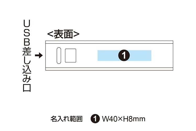 モバイルバッテリー2200mAh PSEマーク付