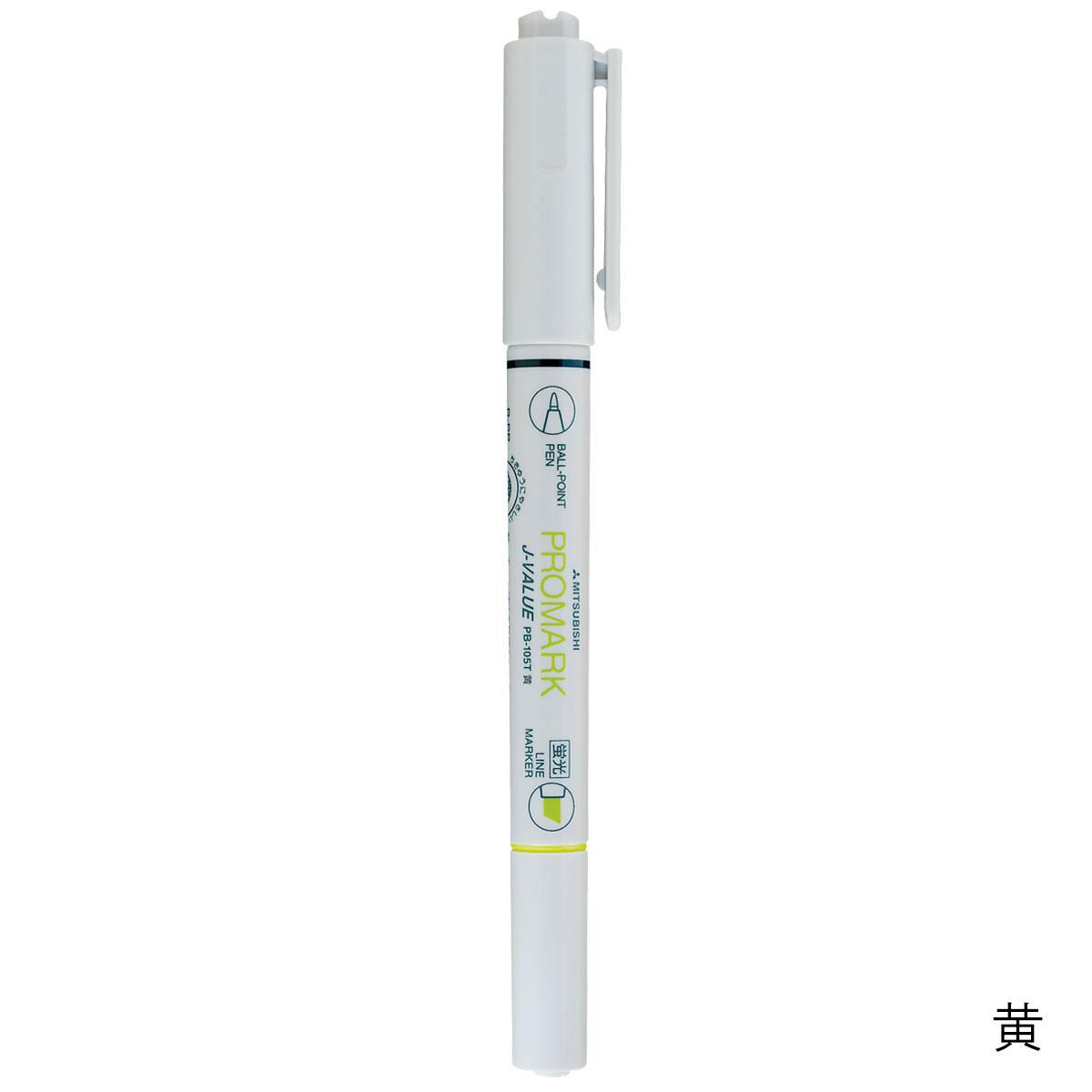 三菱鉛筆 プロマーク PB-105T ボールペン 蛍光ペン