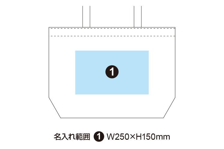 不織布コーティングバッグ A3横船底 既製品 430×310×140mm