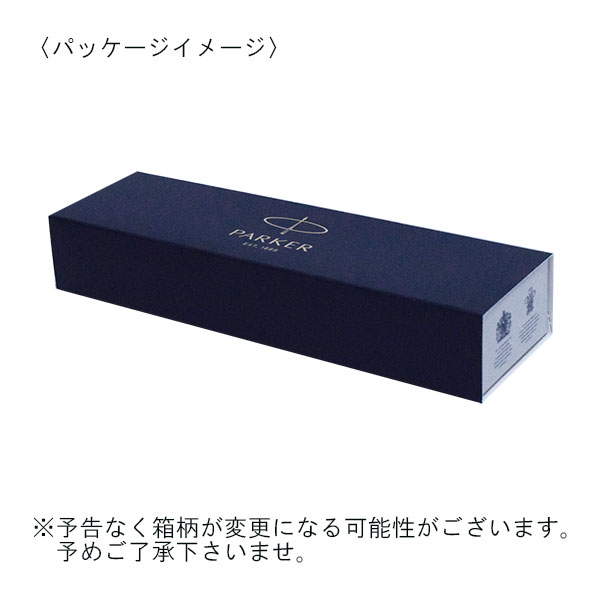 パーカー・IM GT プレミアム ボールペン