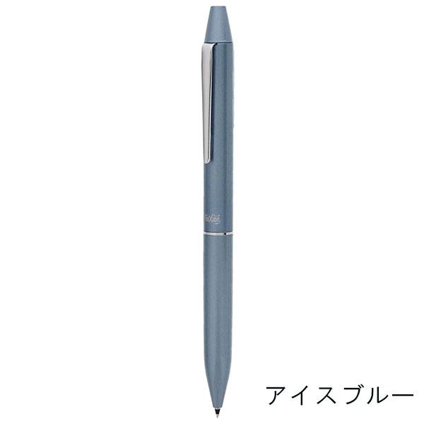 パイロット フリクションボール2 ビズ 0.38mm LFBT-3SUF