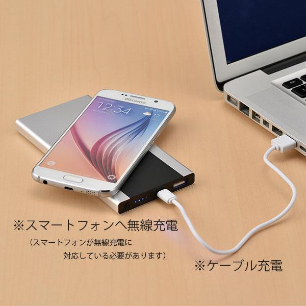 デュアルモバイルバッテリー6000mAh PSEマーク付