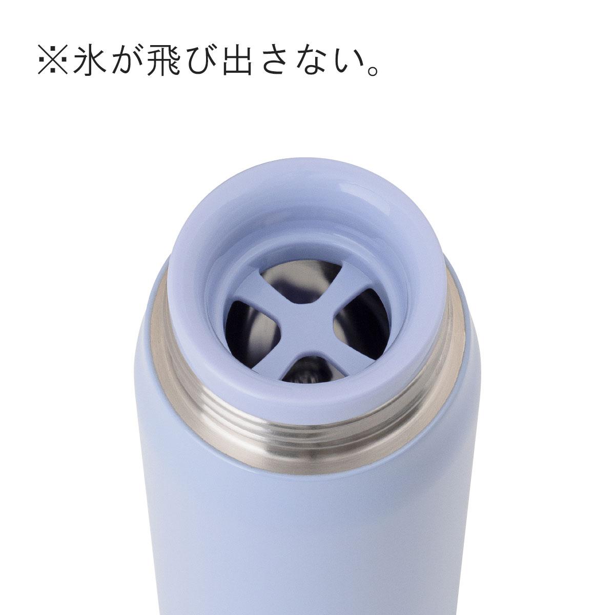 エアリスト ステンレス製 超軽量マグボトル 350ml