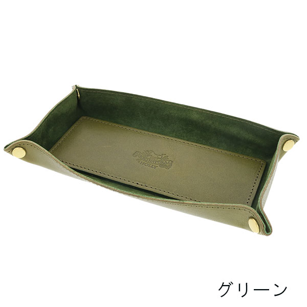 ホックトレイM 栃木レザーヌメ革