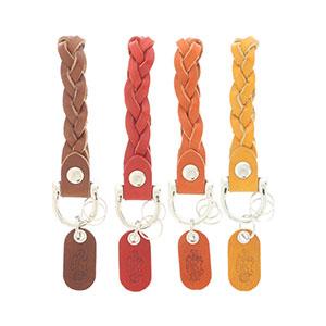 編み込みキーリング  栃木レザーヌメ革