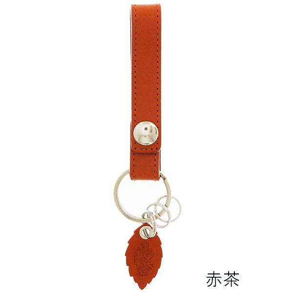 ループキーリング  栃木レザーヌメ革