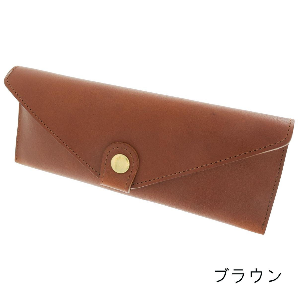 ホックペンケース 栃木レザーヌメ革