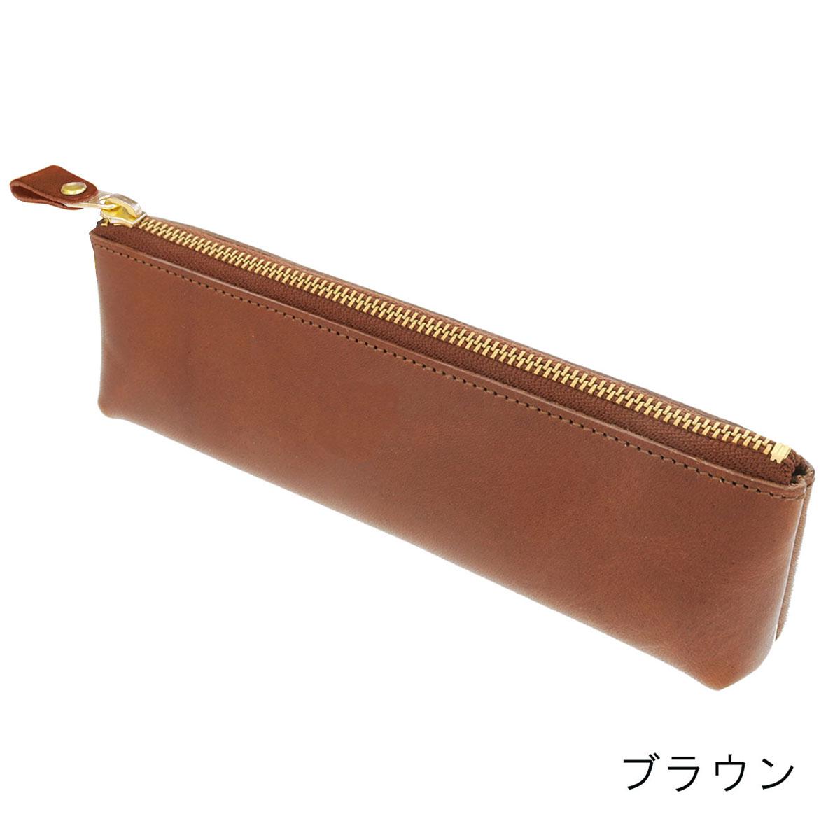 ファスナーペンケース 栃木レザーヌメ革