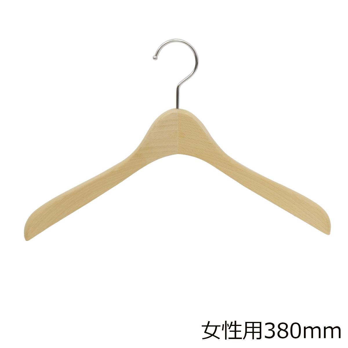 木製ハンガー 20mm厚 生地(塗装無)男性用・女性用