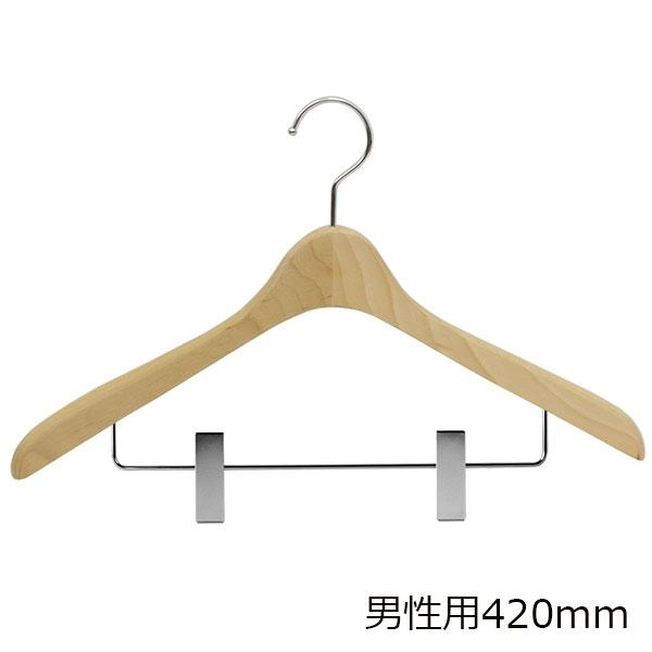木製ハンガー 20mm厚 ボトム用クリップ付 生地(塗装無)男性用・女性用