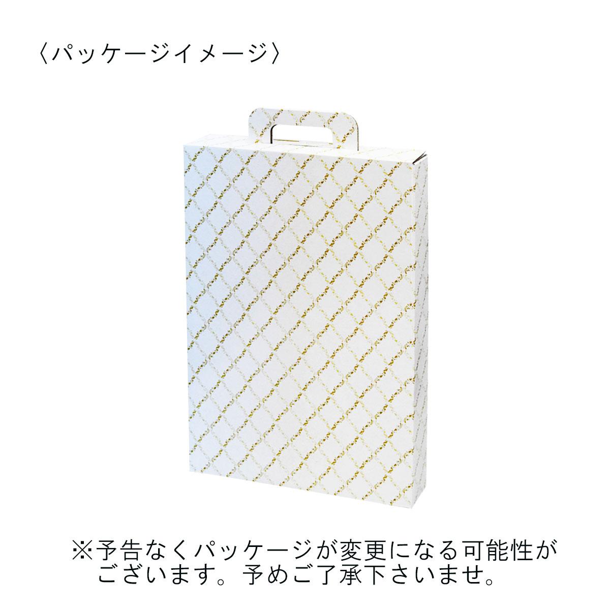 木製ハンガー 15mm厚 生地(塗装無)男性用・女性用
