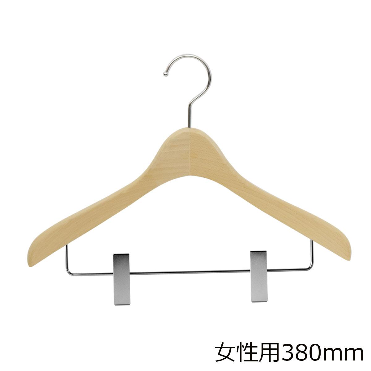 木製ハンガー 15mm厚 ボトム用クリップ付 生地(塗装無)男性用・女性用