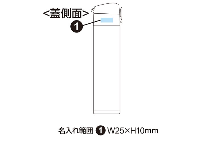 サーモス 真空断熱ケータイマグボトル 400ml JOA-402