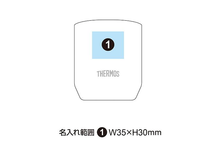 サーモス 真空断熱カップ 280ml JDH-280