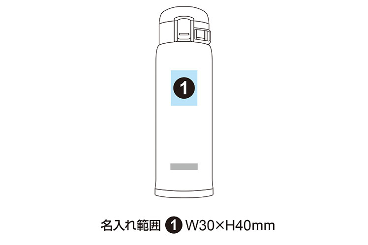 象印 ステンレスマグボトル 480ml SM-SD48V