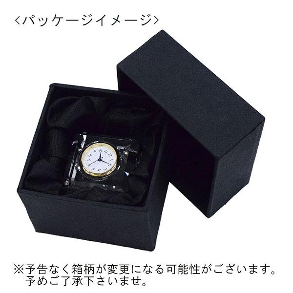 ダイアゴナルカットキューブクロック セイコークロック製時計付