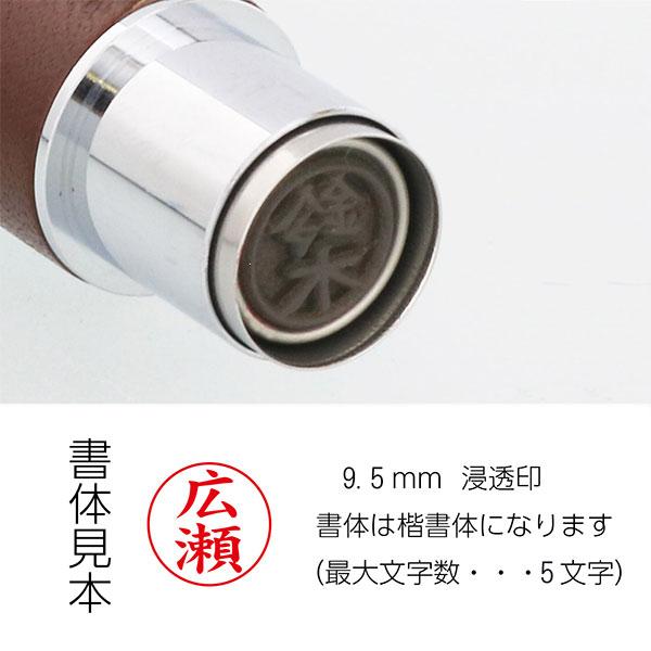 シヤチハタ ネーム9 Vivo レザーセレクション 浸透印