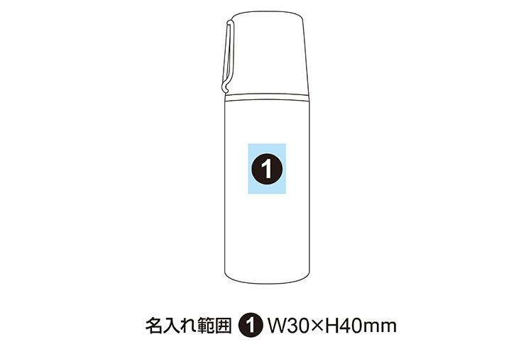 真空二重構造 ステンレスボトル 400ml マグカップタイプ