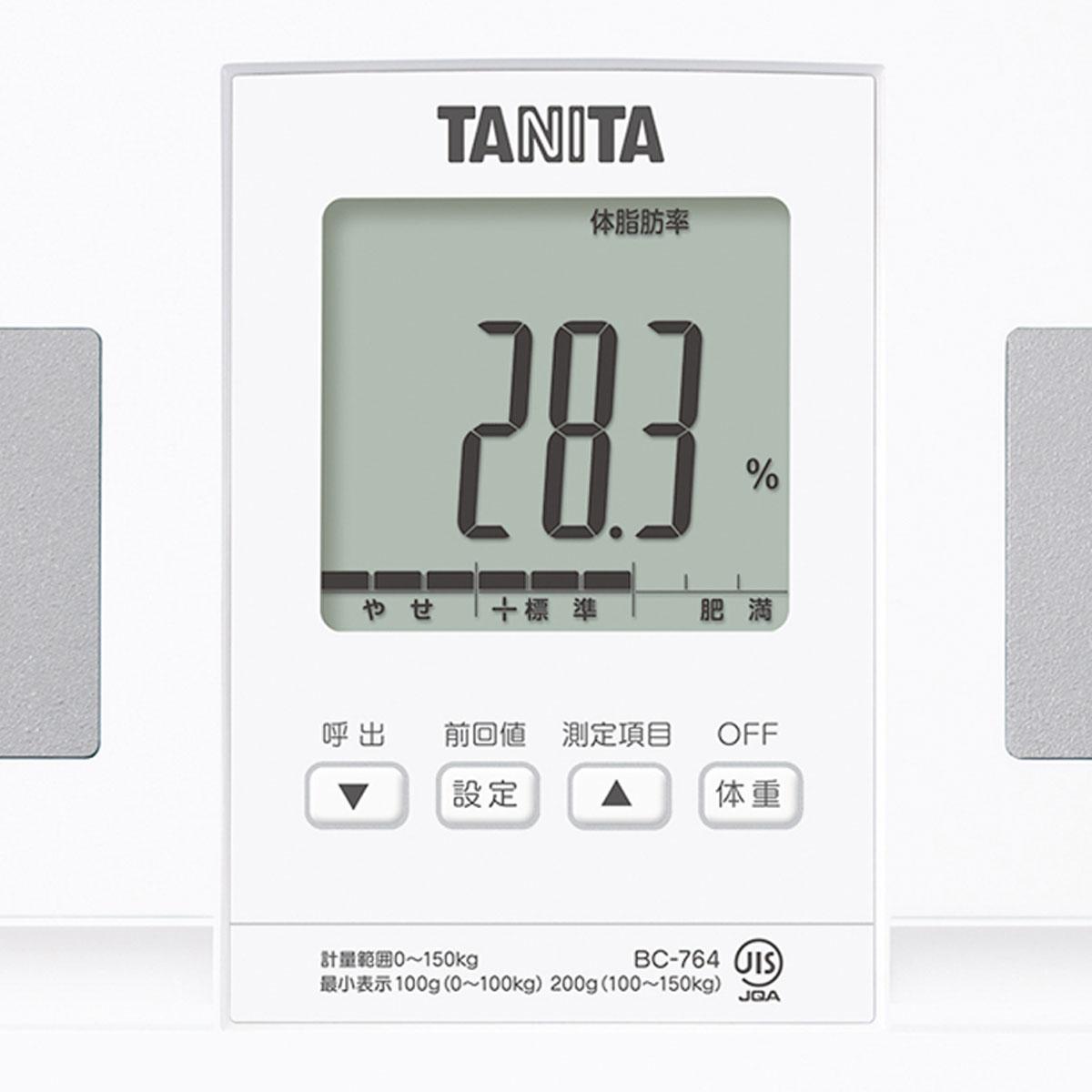 タニタ 体組成計 大型文字表示 BC-764