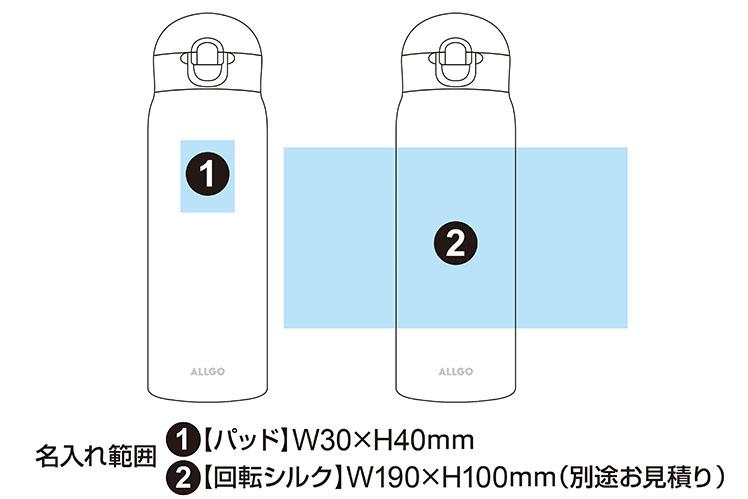 真空二重構造 超軽量ステンレスマグボトル ワンタッチ栓 500ml