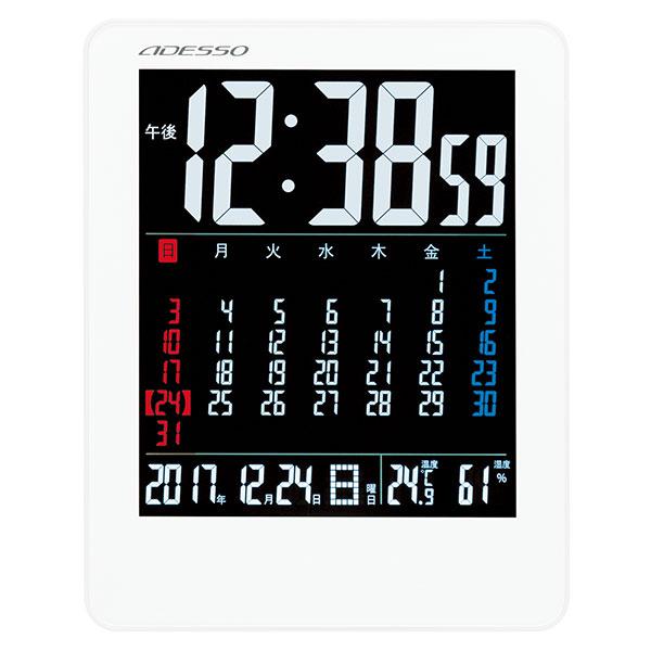 カラーカレンダー電波時計 明るさ切替機能付