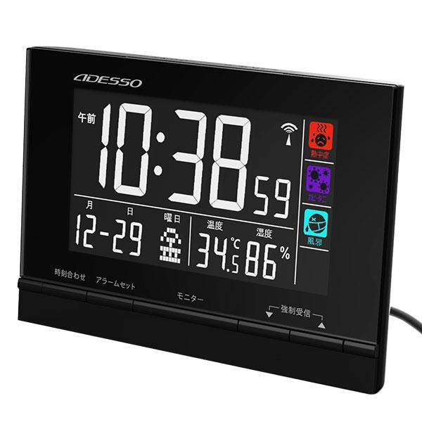 お部屋快適電波クロック 注意報アイコン表示機能付