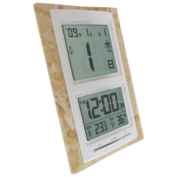 デジタル日めくり電波時計 大理石調