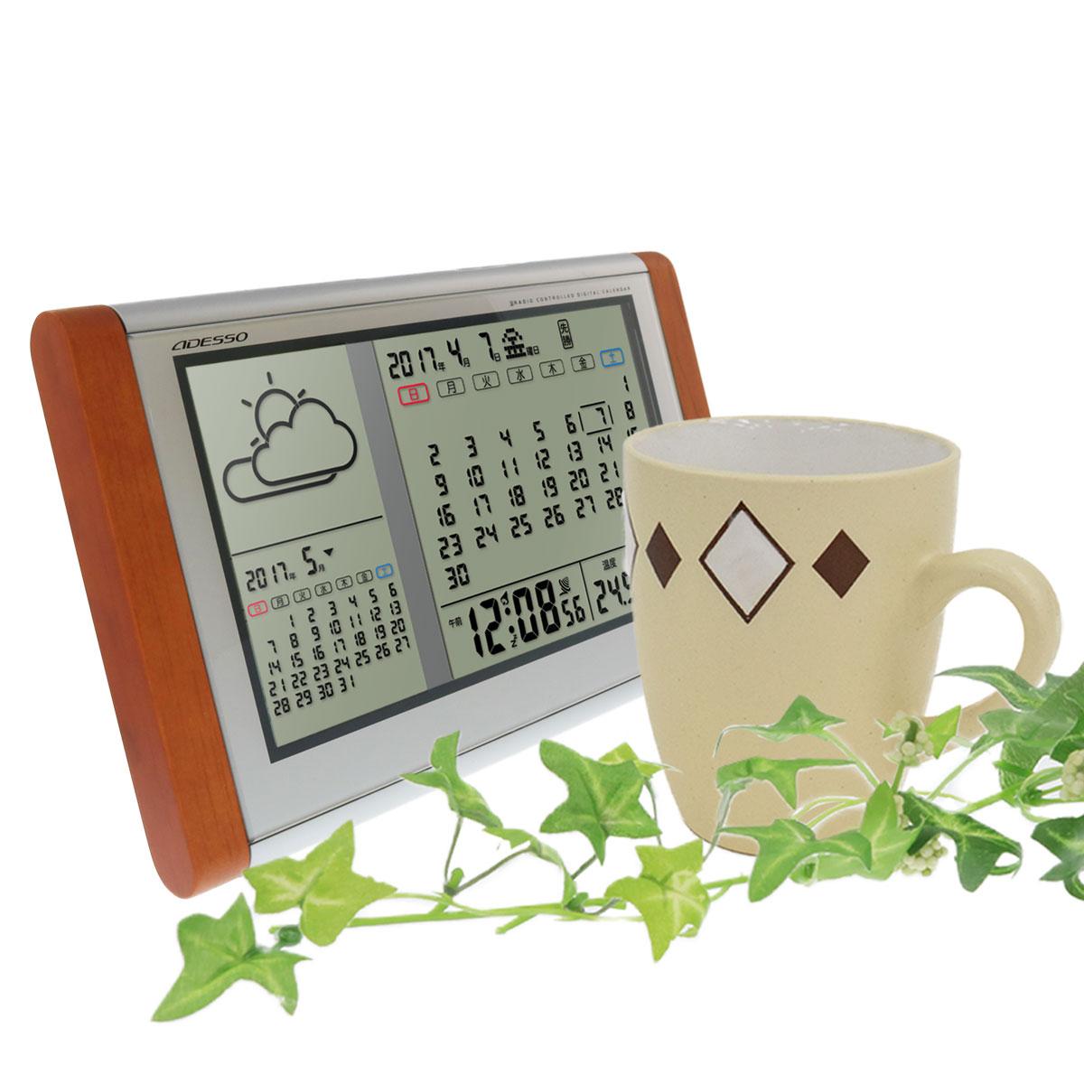 カレンダー天気電波時計 2ヶ月カレンダー表示機能付